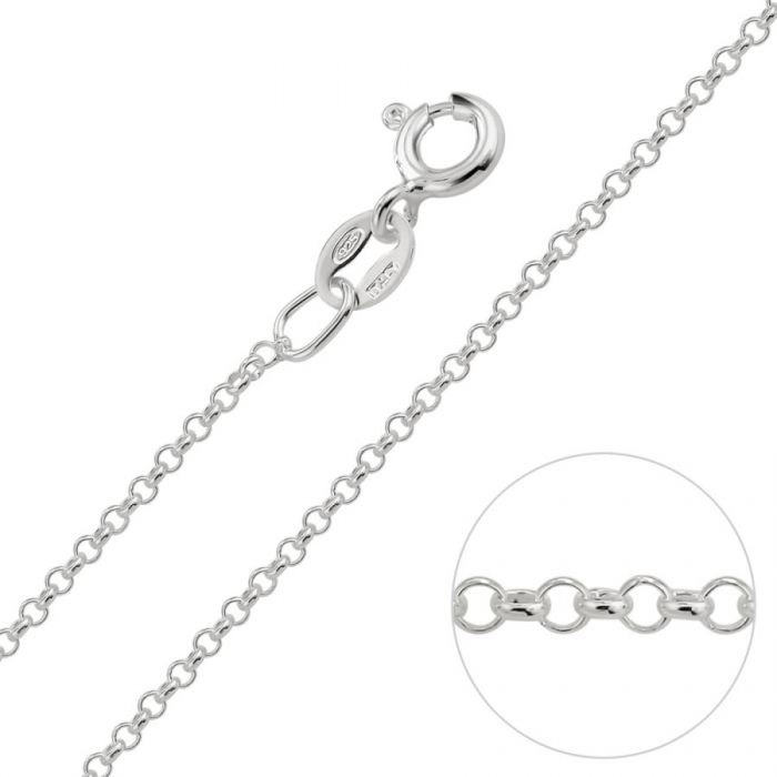 Sterling Silver 1.2mm Fine Belcher Chain Necklace