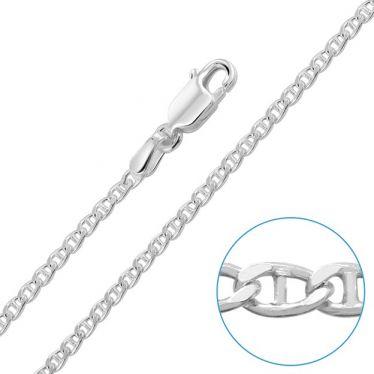 "Children's Sterling Silver 2mm Marina Chain 14"" Inch"