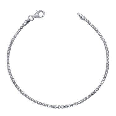 Sterling Silver 2mm Rounded Box link bracelet with lobster clasp - Click to magnify